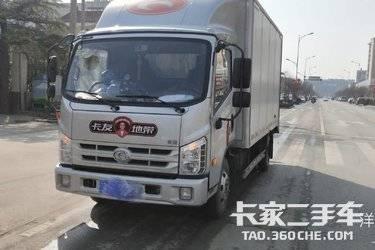 二手载货车 福田祥菱 110马力图片