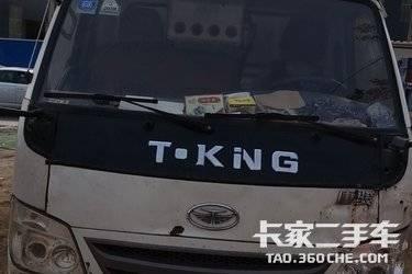 二手唐骏汽车 唐骏K7 495马力图片