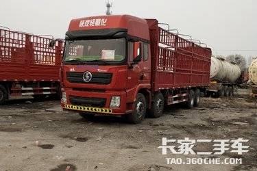 二手载货车 陕汽重卡 350马力图片