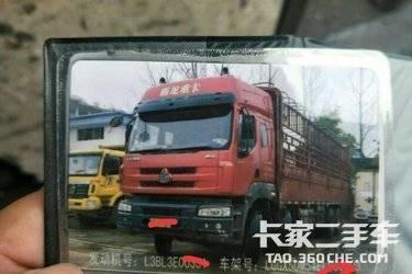 载货车  东风柳汽 290马力
