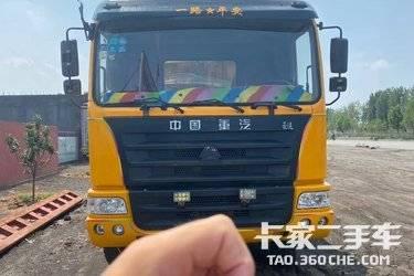 二手自卸车 中国重汽 320马力图片