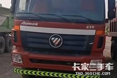 二手卡车自卸车 福田欧曼 380 马力