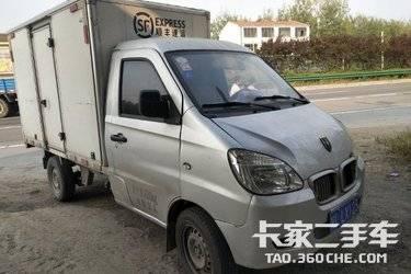 二手载货车 华晨鑫源金杯 56马力图片
