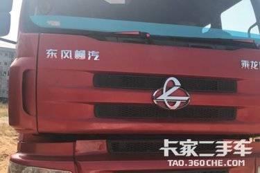 二手载货车 东风柳汽 320马力图片