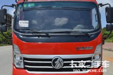 二手中国重汽成都商用车(原重汽王牌) 瑞狮 156马力图片