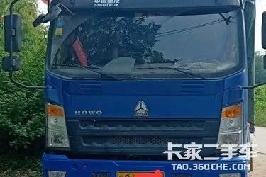 载货车  重汽HOWO轻卡 168马力