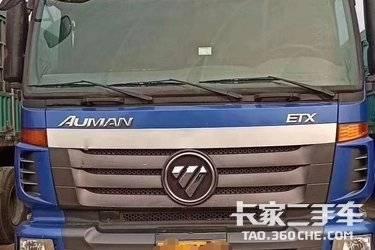 牵引车 福田欧曼 430马力