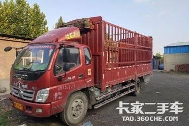 二手载货车 福田奥铃 168马力图片