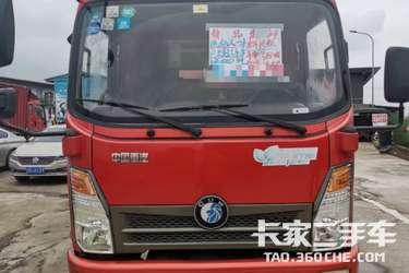 二手中国重汽成都商用车(原重汽王牌) 王牌7系 120马力图片
