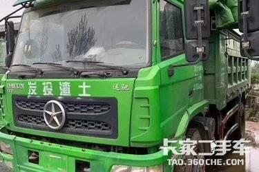 自卸车 东风股份 160 马力