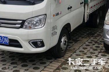 二手载货车 福田祥菱 112马力图片