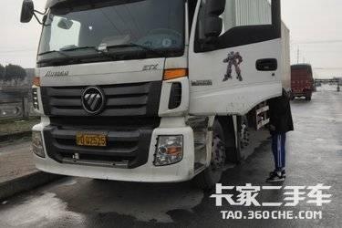 二手卡车载货车  福田欧曼 245马力