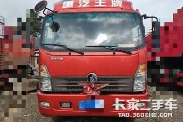 二手载货车 重汽王牌 170马力图片