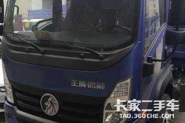 二手中国重汽成都商用车(原重汽王牌) 王牌7系 140马力图片