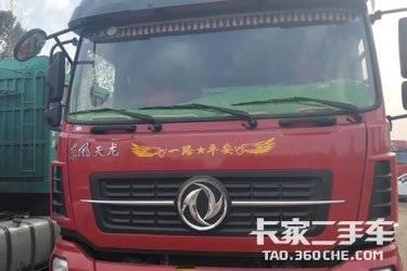 牵引车  东风商用车 450马力