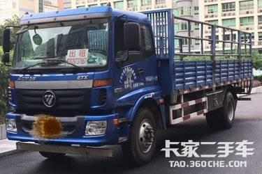 載貨車  福田歐曼 190馬力