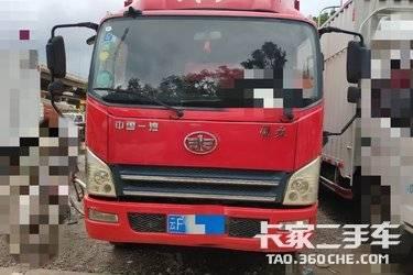 二手载货车 青岛解放 142马力图片