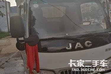 二手江淮康铃 康铃J3 130马力图片