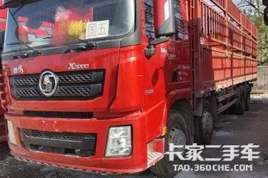 二手载货车 陕汽重卡 430马力图片