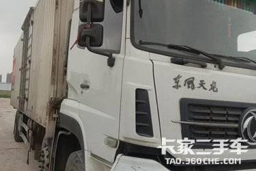 载货车 东风商用车 245马力