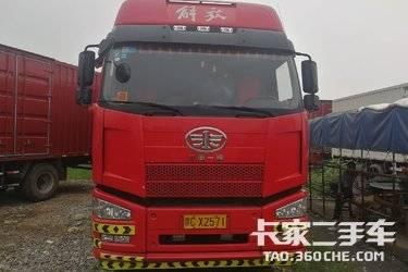 二手卡车载货车 一汽解放 350马力
