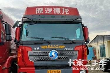 牽引車 陜汽重卡 550 馬力