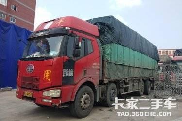 二手载货车 一汽解放 280马力图片