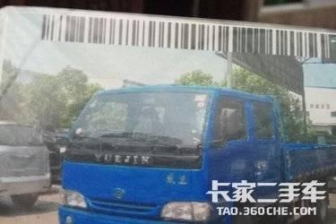 二手载货车 南京依维柯 00马力图片