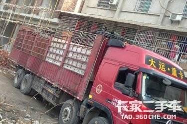 二手载货车 大运重卡 340马力图片