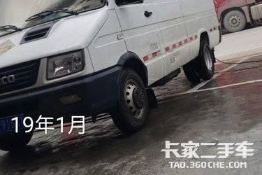 二手依维柯 Daily 130马力图片