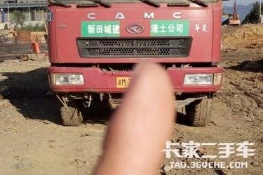 二手自卸车 华菱 336马力图片