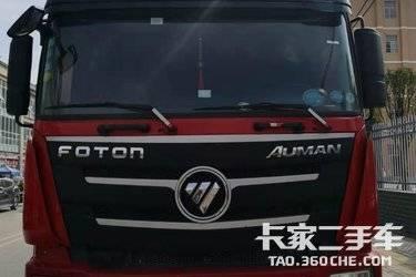 二手自卸车 福田欧曼 430马力图片