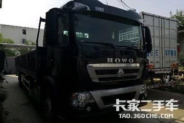 二手载货车 重汽豪沃(HOWO) 280马力图片