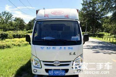 二手载货车 南京依维柯 98马力图片
