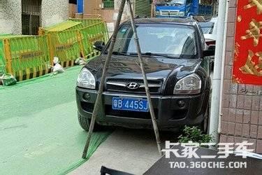 二手自卸车 南骏汽车 140马力图片