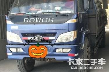 载货车  福田瑞沃 120马力