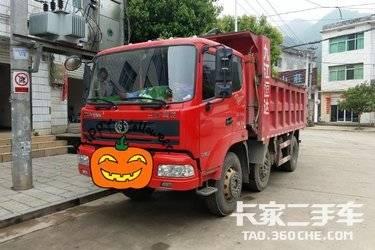 二手卡车自卸车  三环十通 160马力