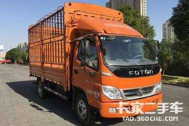 二手载货车 时代汽车(原福田时代) 105马力图片