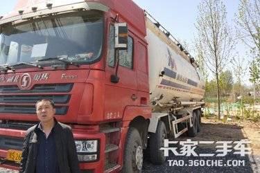 二手专用车 中集凌宇(凌宇牌) 380马力图片