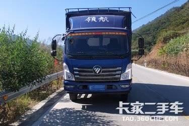 二手载货车 时代汽车(原福田时代) 156马力图片