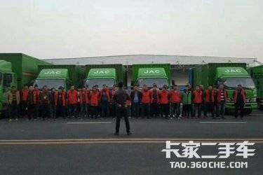 二手卡车包货源,免费提供,免,挂靠管理费用!