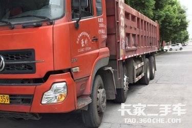 二手卡车自卸车  东风商用车 290马力
