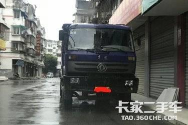 二手自卸车 东风专底 240马力图片