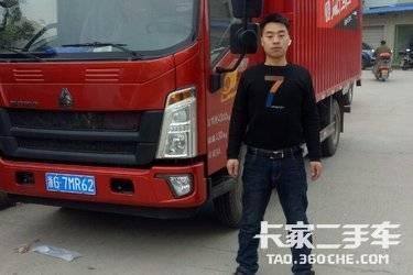载货车  重汽豪沃(HOWO) 156马力