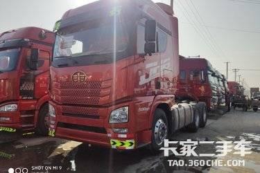 二手牽引車 青島解放 500馬力JH6