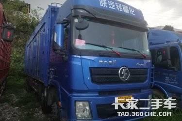 二手载货车 陕汽重卡 310马力图片