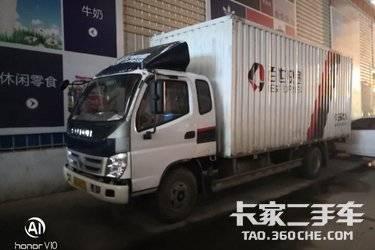 二手载货车 福田奥铃 138马力图片