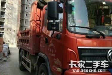 自卸车  东风商用车 130马力