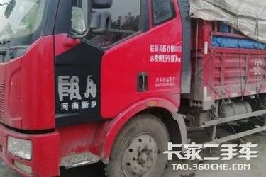 載貨車  一汽解放 160馬力