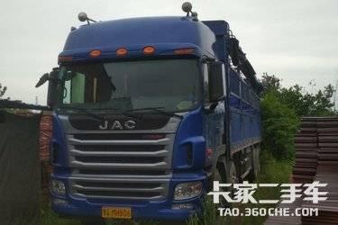 二手卡车载货车  江淮格尔发 350马力